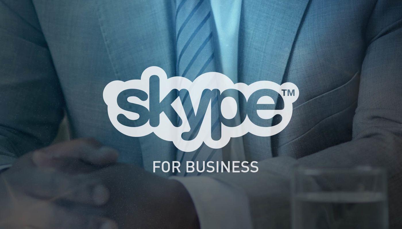 سكايب للأعمال Skype for Business هو الخيار الأفضل للمؤسسات
