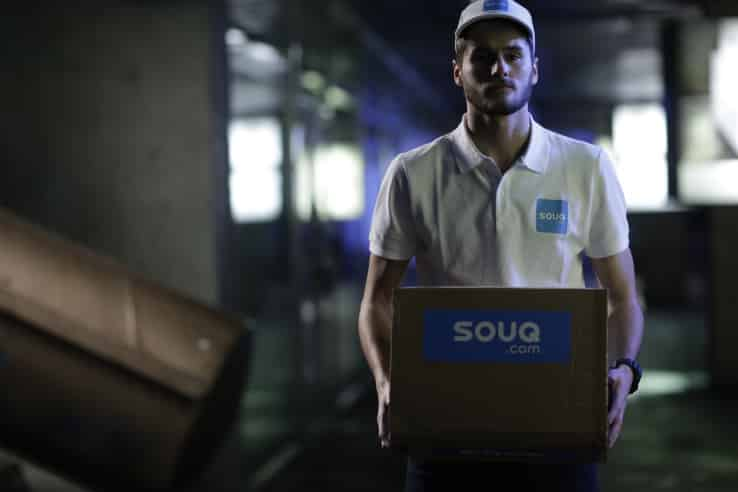 c54532b78 souq-com قصة استحواذ أمازون على سوق دوت كوم و PAYFORT وأشياء لا تعرفها