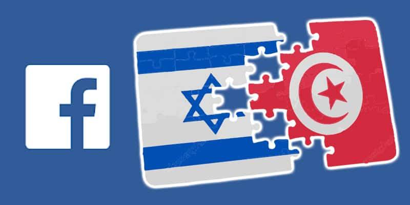 كيف استخدمت اسرائيل فيس بوك للتلاعب بالرأي العام في تونس