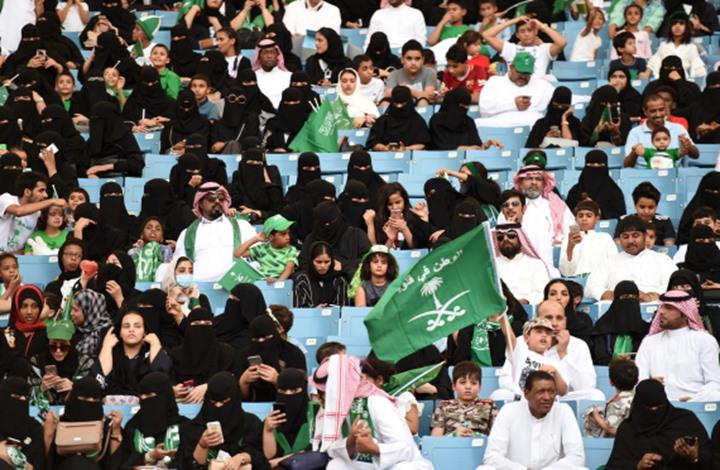 السعودية نحو العلمانية باستثناء مكة والمدينة بقلم الإقتصاد