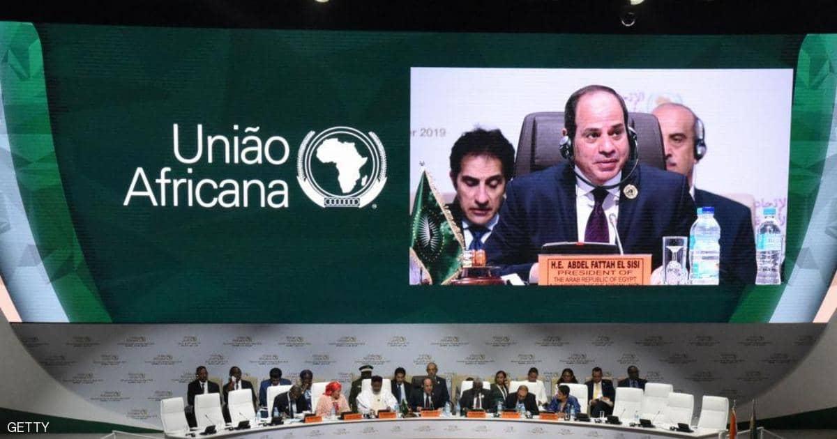 صندوق النقد الأفريقي ضروري للحماية من ثغرات التجارة الحرة