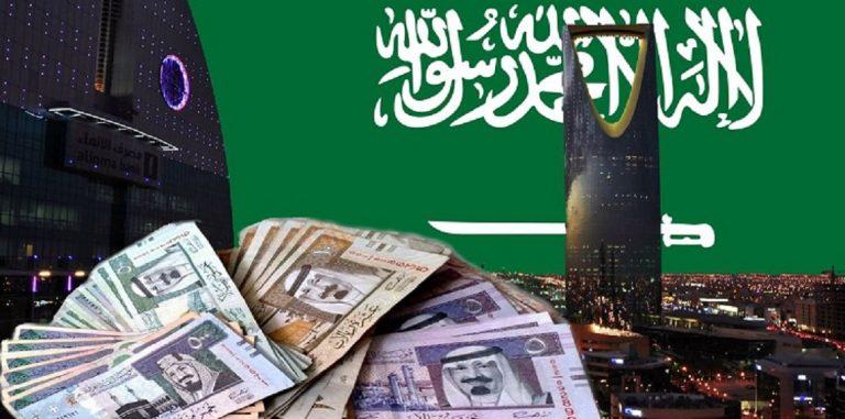 كل شيء عن قانون الإفلاس السعودي والنظام المعمول به