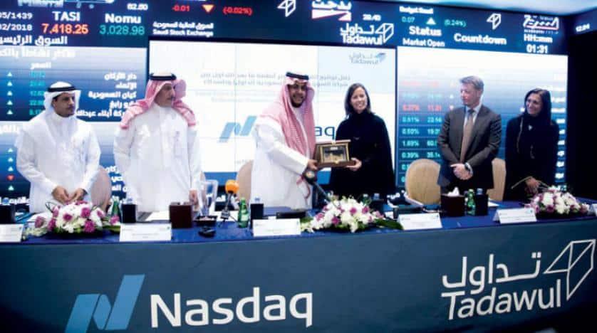 كيف تستقطب البورصة السعودية المستثمرين الأجانب؟