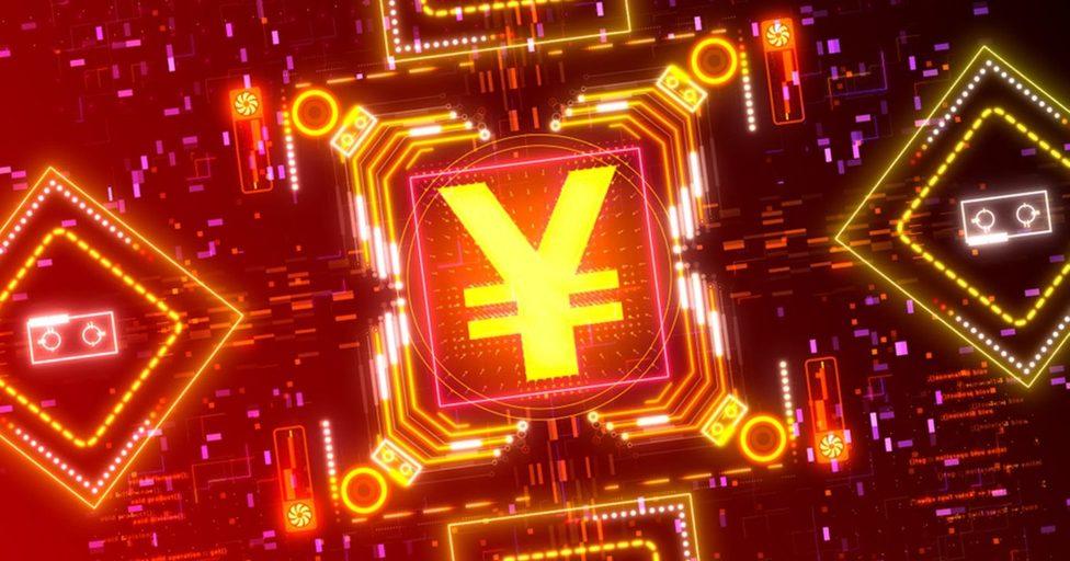 مشروع العملة الرقمية الصينية وبداية نهاية اليوان الورقي