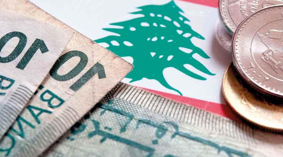 حالة الطوارئ الإقتصادية في لبنان لتفادي سيناريو اليونان