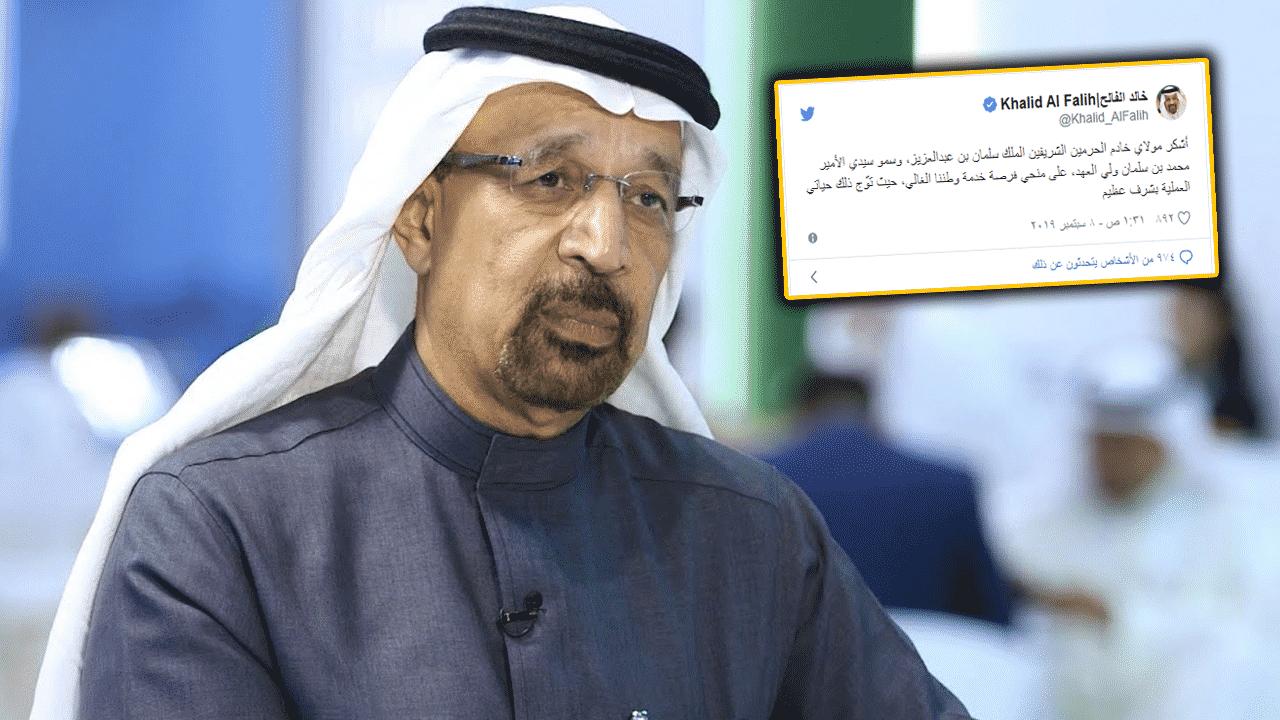 ماذا تريد السعودية من إقالة خالد الفالح من وزارة النفط وأرامكو؟