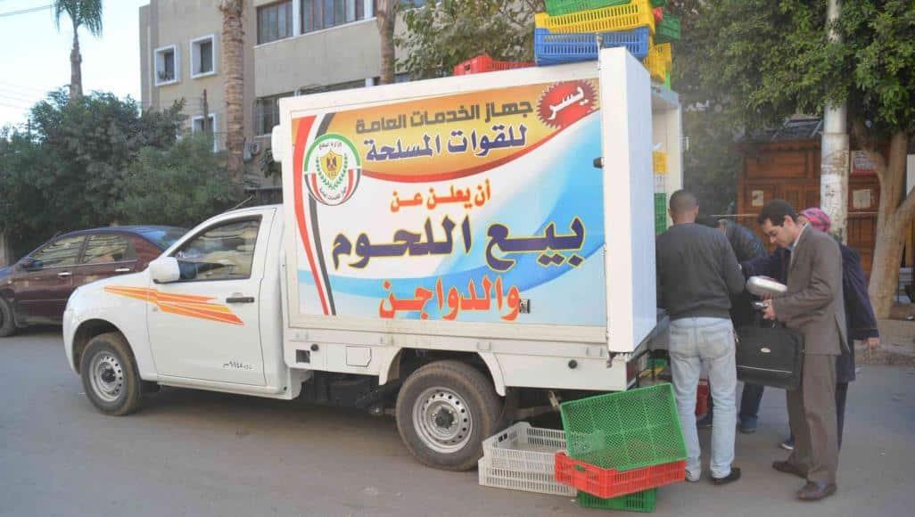 مشكلة القطاع الخاص مع الجيش المصري ونهب المال العام