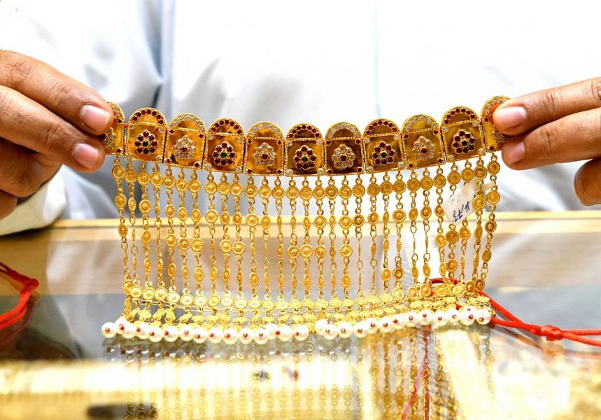 مشروع تجاري لشراء و بيع الذهب