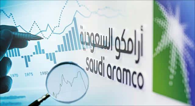 رسميا سعر اكتتاب سهم أرامكو السعودية