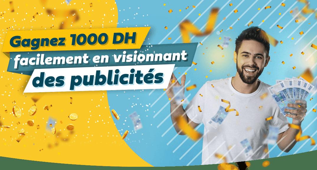 حقيقة موقع cashpub ربح المال من مشاهدة الإعلانات في المغرب