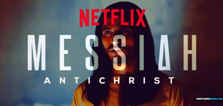 مسلسل المسيح الدجال مشروع نتفليكس لزيادة شعبيتها عربيا