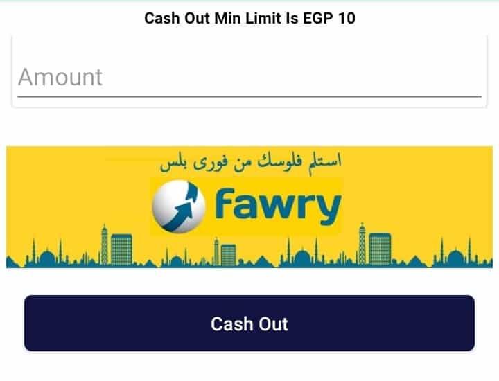 حقيقة تطبيق Fi SMS كسب المال في مصر من مشاهدة الإعلانات