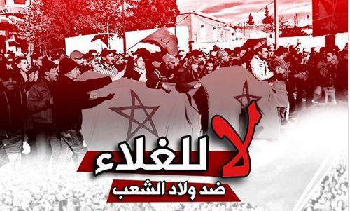 ولاد الشعب .. حقائق عن مصطلح الصراع الطبقي في المغرب