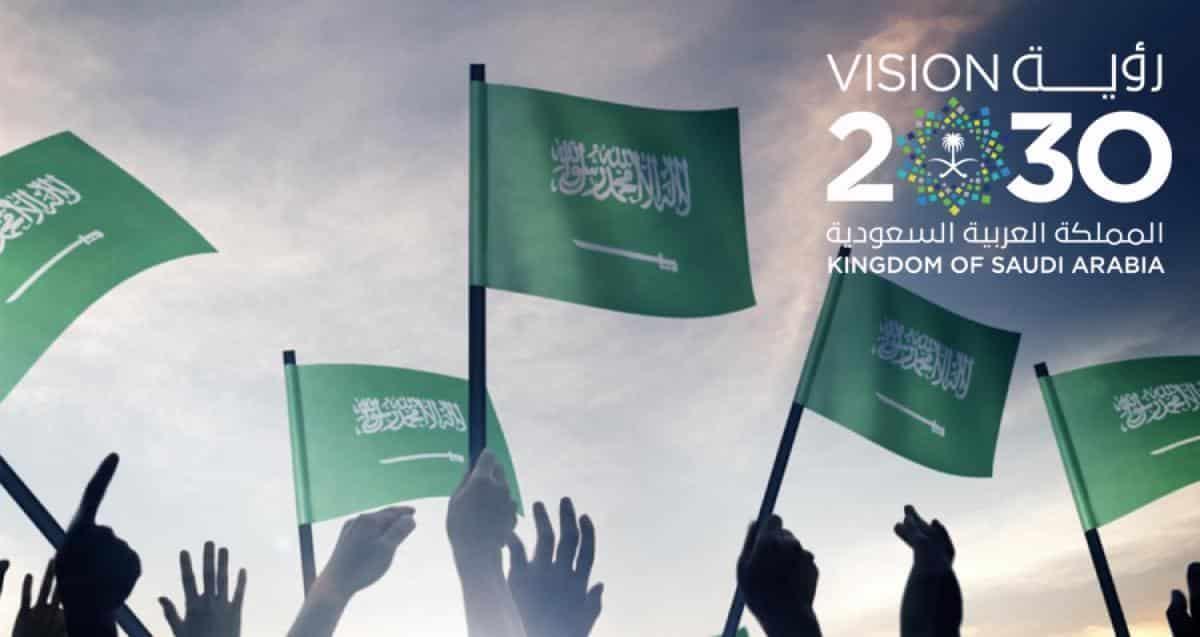 كل شيء عن رؤية 2030 المملكة العربية السعودية