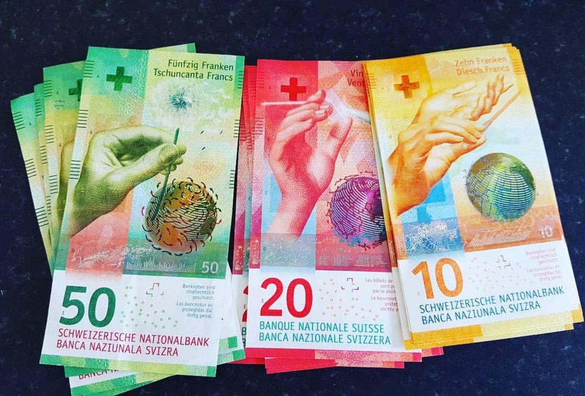 تاريخ عملة سويسرا وهل الفرنك السويسري ملاذ آمن أيضا؟