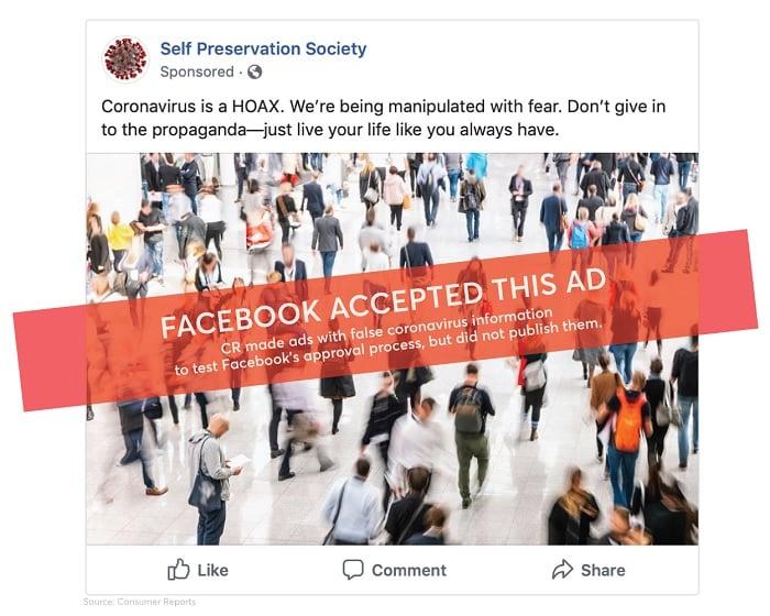 فيس بوك يربح المال من الأكاذيب والأخبار المزيفة