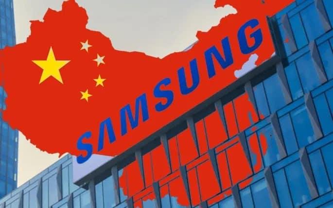 ما وراء توقف سامسونج عن صناعة هواتفها ومنتجاتها في الصين