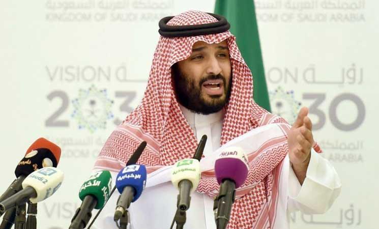 كي تنجح رؤية 2030 يجب على السعودية وقف حرب اليمن