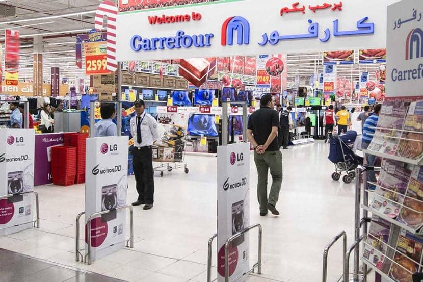مقاطعة كارفور ضربة لمصالح فرنسا عربيا