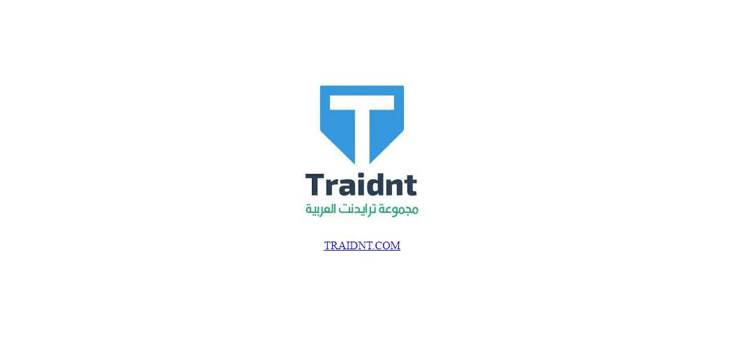 اغلاق منتديات ترايدنت رائد تطوير الويب العربي