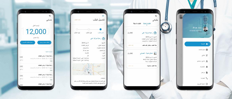 تنزيل تطبيق صحتي للحصول على لقاح كورونا في السعودية