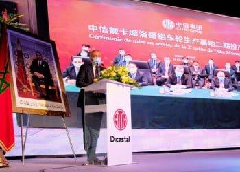 خطة المغرب لتقليص الواردات وتعزيز الصناعة المحلية