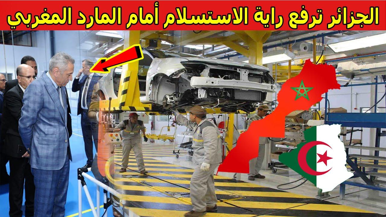 لماذا فشلت صناعة السيارات في الجزائر ونجحت في المغرب؟
