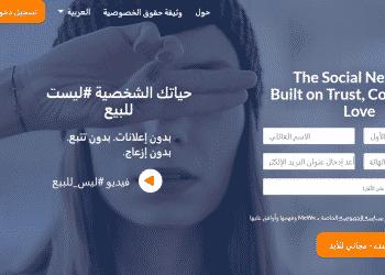 مي وي بالعربية