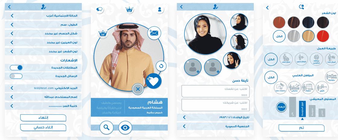 %D8%AA%D8%B7%D8%A8%D9%8A%D9%82-%D8%B2%D9%88%D8%A7%D8%AC%D9%83%D9%85 تنزيل تطبيق زواجكم السعودي لكل من آيفون وأندرويد