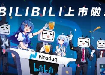 قصة نجاح Bilibili منصة أفلام الأنمي والرسوم المتحركة