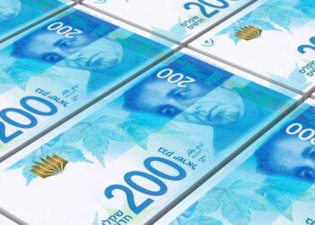 ربح المال من قوة الشيكل الإسرائيلي في الحرب والسلم