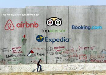 قائمة شركات تدعم إسرائيل في صدارة المقاطعة التجارية