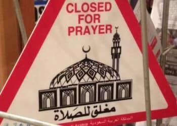 فتح المحلات خلال أوقات الصلاة في السعودية خطوة صحيحة