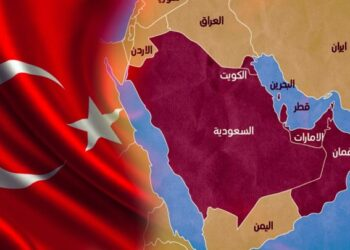 سر التقارب التركي الإماراتي السعودي ما بين السياسة والإقتصاد
