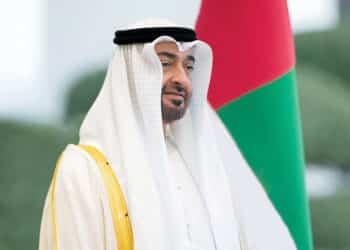 الإمارات القوة الإقتصادية رقم 1 بحلول 2071