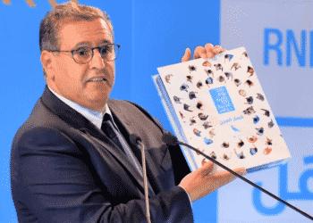 رؤية وأهداف عزيز أخنوش لجعل المغرب أفضل